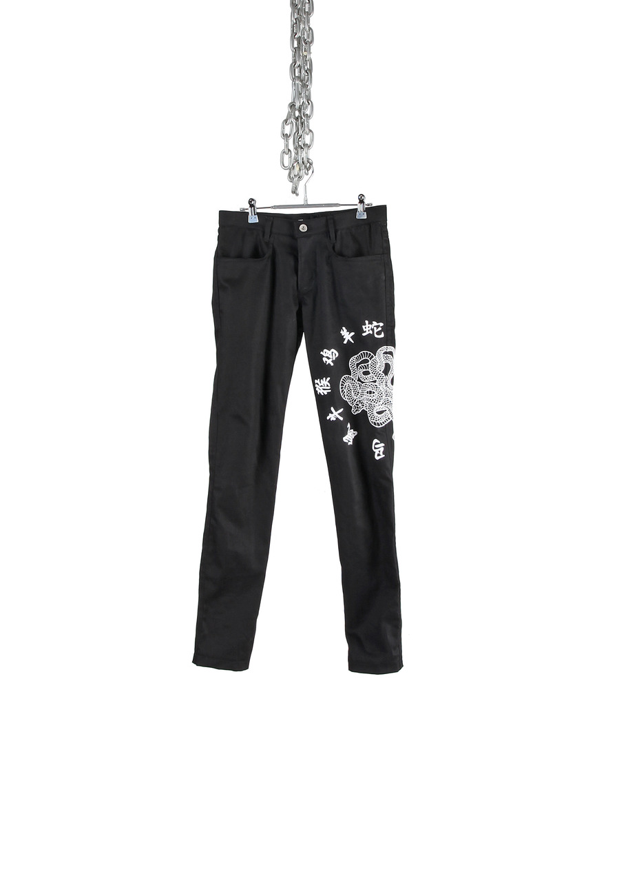 SNAKE LETTETRING TATTOO PANTS